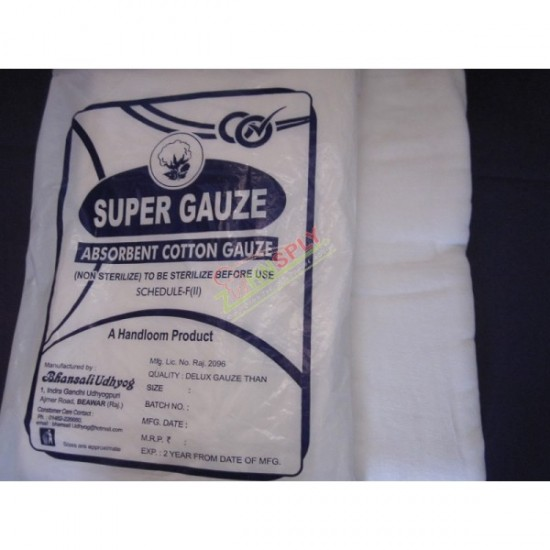 Absorbent Gauze Cloth 18 mtrs. Indian Disposable